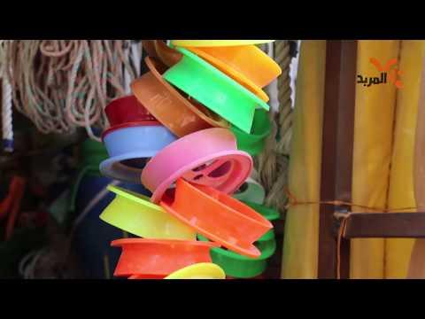 """شاهد بالفيديو.. """"السنارة والشص"""" ومصطلحات اخرى لطيفة وغريبة في سوق العشار لعشاق صيد السمك #المربد"""