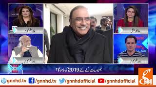 2019 Pakistan ke liye kesa hoga? |  Face To Face with Ayesha Bakhsh | GNN | 30 Dec 2018