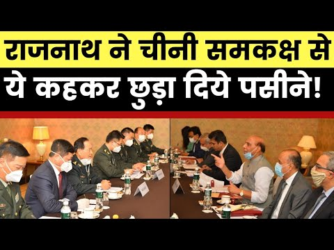 India-China Clash: Defense Minister Rajnath Singh meets his Chinese Counterpart Wei Fengh in Moscow