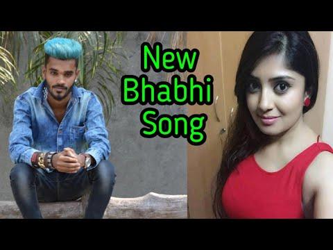 Bhabhi Song - Omprakash Mishra Brother