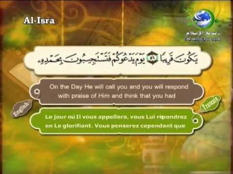 Surat Al-Isra-Sheikh Saad Al Ghamdi