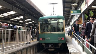 前面展望江ノ島電鉄藤沢→鎌倉