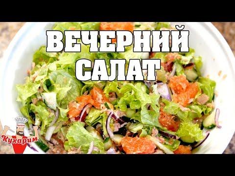 После диеты вздутие живота после еды
