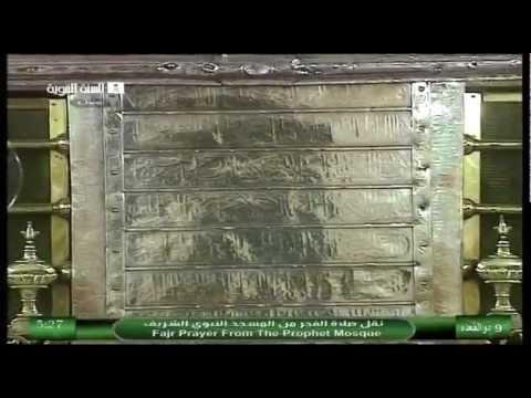عودت الشيخ علي الحذيفي لإمامة المسجد النبوي
