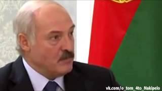 Лукашенко батько Россия Белоруссия