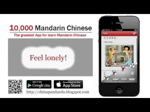 Video of Learn Chinese 10000 Mandarin