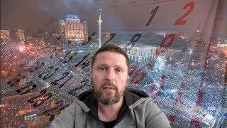 Западная Украина. Что изменилось после Майдана?