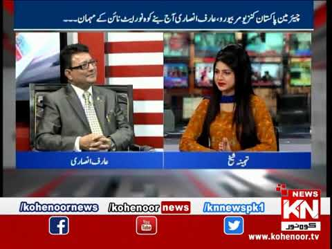 Kohenoor@9 10 April 2019 | Kohenoor News Pakistan