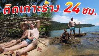 Surviving 24 Hours on an ABANDONED ISLAND!