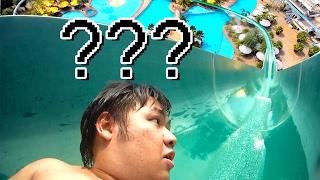 สวนน้ำในประเทศไทยเจ๋ง!! ที่สุดในโลกกกกก