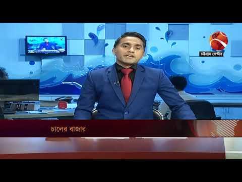 চট্টগ্রামের প্রতিদিনের খবর | চট্টগ্রাম 24 | 3 October 2021 | Channel 24