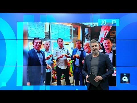 شاهد بالفيديو.. لعدم تلقيه لقاح كورونا.. رئيس البرازيل ممنوع من دخول مطعم في أمريكا