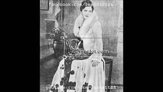 Purnima 1938: Mukh mor mor muskaat jaat (Sardar Akhtar