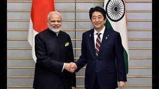 🔴LIVE: PM Modi & PM of Japan Shinzo Abe Address Global CEO