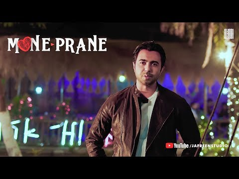 Apurba Officially Announces Mone Prane (Apurba, Mehazabein, Moushumi) — Valentines Bangla Natok 2019