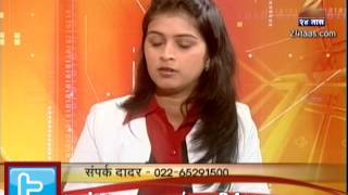 ZEE24TAAS : Hitguj- Knee Pain and Treatment
