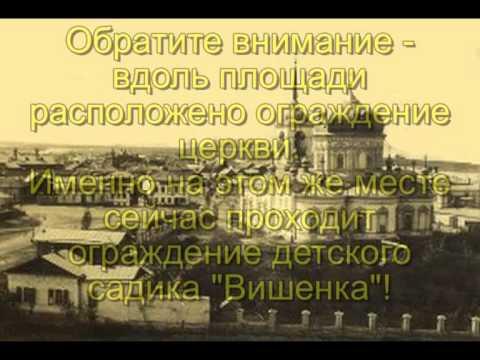 Цёрковь адмирала ушакова