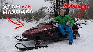 Купил снегоход за 2500 евро в Финляндии.