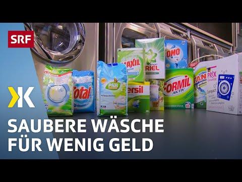 Vollwaschmittel-Test: Eine saubere Leistung |   2017 | SRF Kassensturz