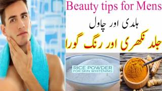Men's Fairness  Beauty Tips  Skin Whitening Tips for Boys with Home Remedies in Urdu Hindi