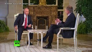 Интервью Владимира Путина австрийскому телеканалу ORF — полная версия