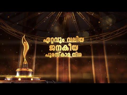 All Episodes of Vanitha Film Awards Malayalam in Mazhavil
