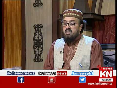 Qasas ul Anbiya 16 May 2020 | Kohenoor News Pakistan