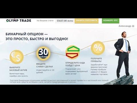 Особенности торговли золотом на бинарных опционах