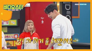 Video Star EP190