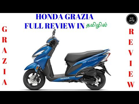 Honda Grazia Scooter Full Review In Tamil(தமிழில்)