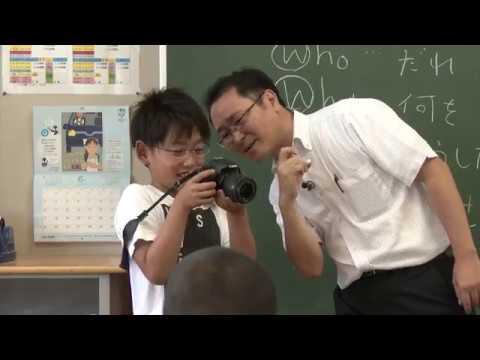 飛び出せ学校 佐伯市松浦小学校 〜導入〜