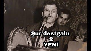 Səxavət Məmmədov   Şur Dəstgahı 2 YENİ