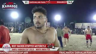 Final - Sarhala Ranuan V/s Shahkot  Babeli Kabaddi Cup 2019  LIVE KABADDI