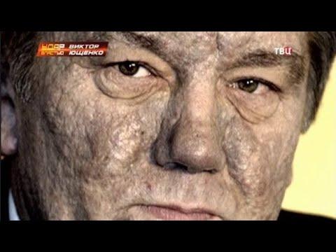 Виктор Ющенко: почему так быстро потерял власть?