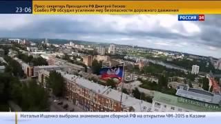 Киев демонстрирует недовольство,ВСУ остаются на позициях Новости Украины Сегодня 24 07 2015