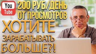 Как Заработать в Интернете (КЕЙС) Где Заработать в Интернете