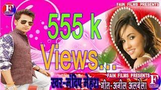 मनवा ना कही लागता I Kahi Manwa Na Hamar Lagat Ba I Best I Mandeep Mehra#fainfilms