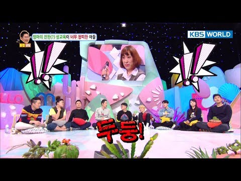 Hello Counselor | Mother's explicit sex education!! [SUB : ENG,THAI / 2017.11.13]