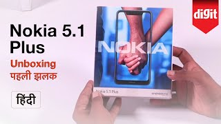 [Hindi-हिन्दी]Nokia5.1PlusUnboxing&FirstLook|Rs.10,999|HelioP60|AndroidOne