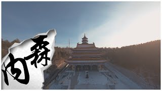 FPV - CINEMATIC - CHINESE TEMPLE