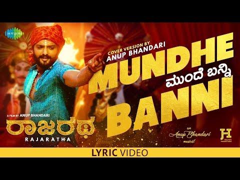 Download Mundhe Banni - Making Video with Lyrics | Rajaratha | Yash | Anup Bhandari | Nirup Bhandari |Kannada HD Mp4 3GP Video and MP3