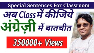 Top 100 Classroom English Sentences For Teachers || English For Teachers || Classroom English