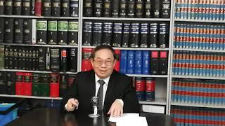 28.04.20 「陳震威大律師」之十五子连环落鑊/'案底令人生更精采'应该被谴责
