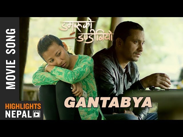 Thumnail of Gantabya | New Nepali Movie DAMARUKO DANDIBIYO
