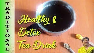 Herbal Tea Drink Weight Loss / Thyroid Tea Recipe | Turmeric Detox Tea Recipe In Tamil / Immune Food
