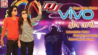 DJ VIVO Phone Layo |Full Video Song HD | Arjun Thakor | Official Remix | DJ Devji Patel