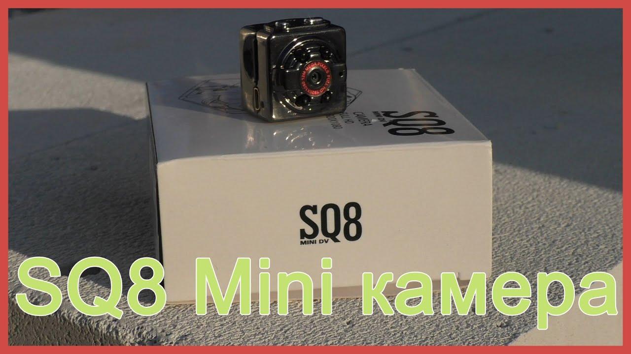 Видео SQ8 MINI DV
