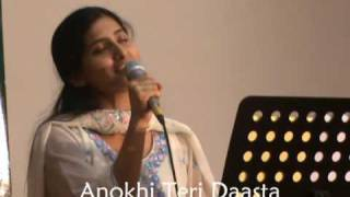 Christian Hindi Worship - Yeh Dhara Aasma
