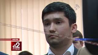 Сына вице-президента «Лукойла» обвинили в изнасиловании!