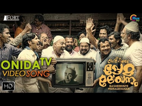 TV Kandikkana - Basheerinte Premalekhanam Video Song